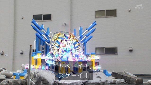 仮面ライダービルド ジーニアスフォーム 再現CGメーカーに関連した画像-01