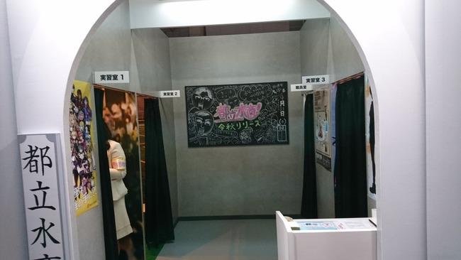 TGS2017 東京ゲームショウ 風俗 お店 ラブプラス ブース キャバクラに関連した画像-06