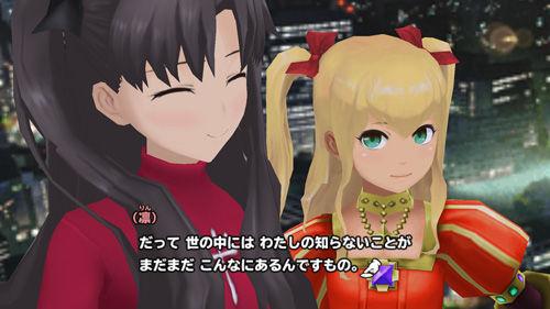 スクスト Fate 衛宮士郎 スクールガールストライカーズ コラボ エピソードに関連した画像-04