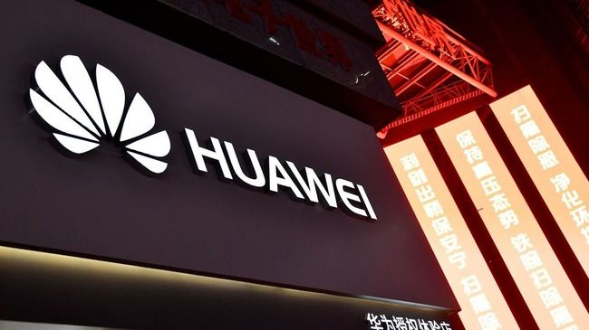 Huawei ファーウェイ 北朝鮮に関連した画像-01