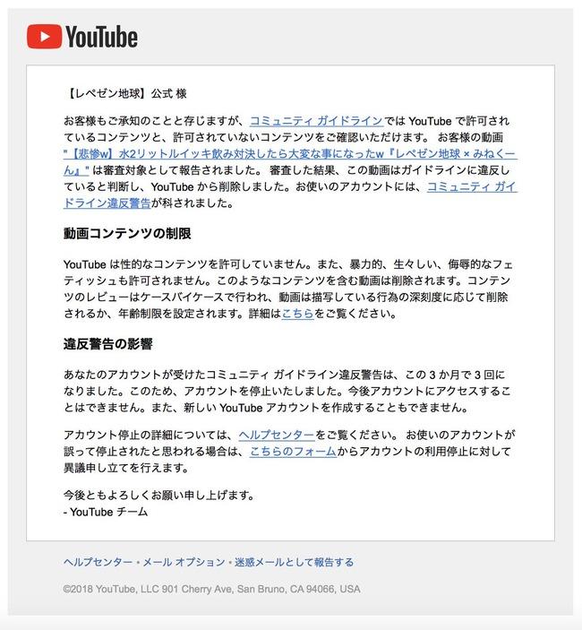 レペゼン地球 DJ社長 Youtube アカウント BAN チャンネル登録者数100万人に関連した画像-06