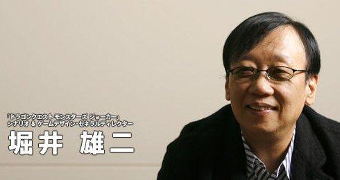 堀井雄二 ドラゴンクエストに関連した画像-01