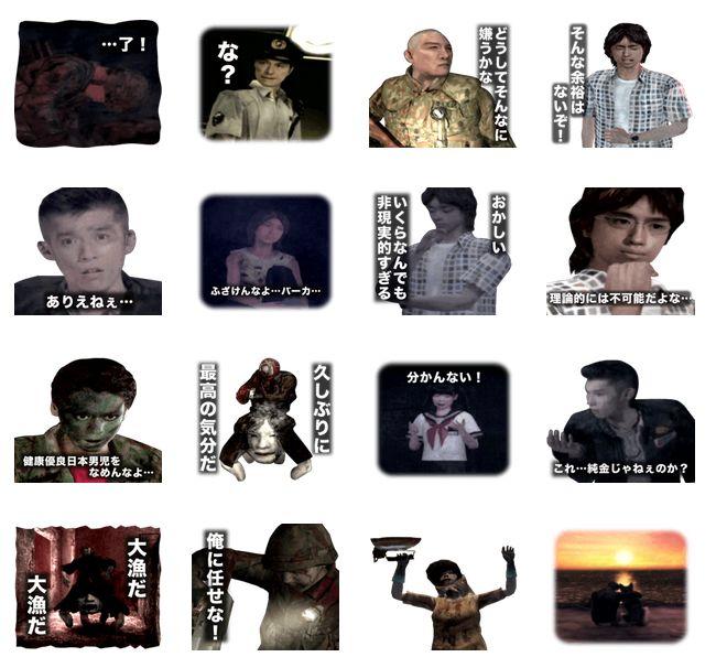 SIREN SIREN2 LINEスタンプ 異界入り ホラーゲーム 絶望に関連した画像-04