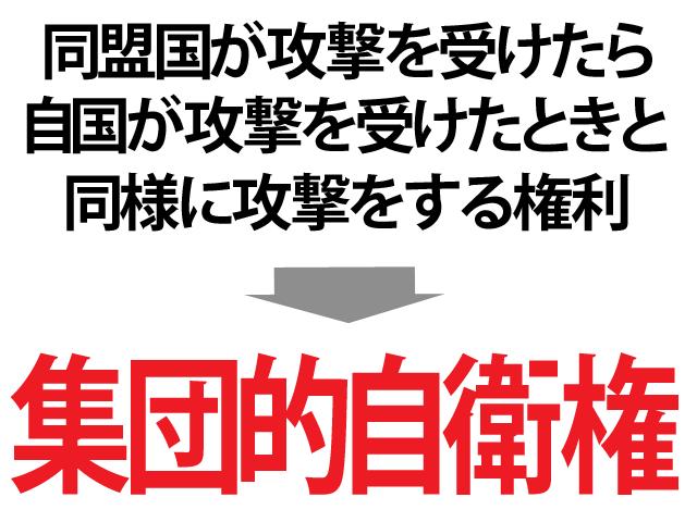 安保法案 反対 安部首相に関連した画像-01
