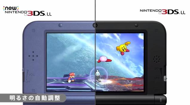 New3DSに関連した画像-01