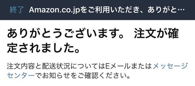 斗和キセキ Vtuber ガンダムアストレイレッドフレーム改に関連した画像-16