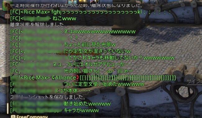 MMO 猫 キーボード PC FF14に関連した画像-02