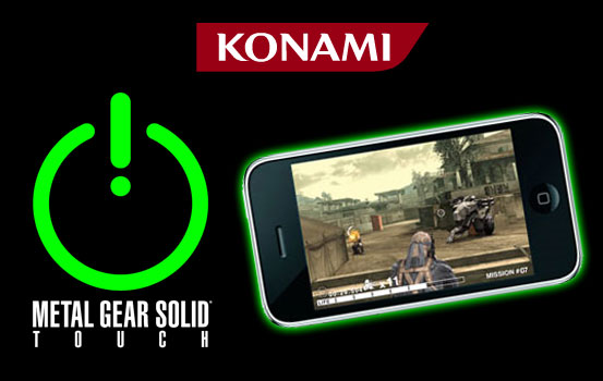 コナミ KONAMI アプリ 配信終了に関連した画像-01
