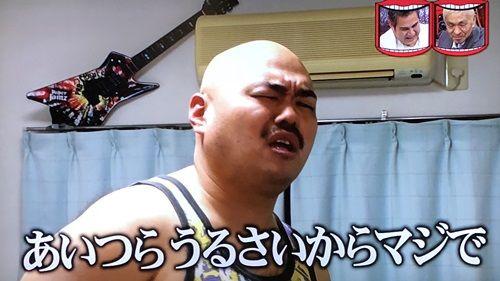 クロちゃん パチンコ 嘘つき妖怪ソプラノハゲ達磨に関連した画像-01