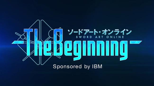 IBM ソードアート・オンライン SAO VRMMOに関連した画像-16