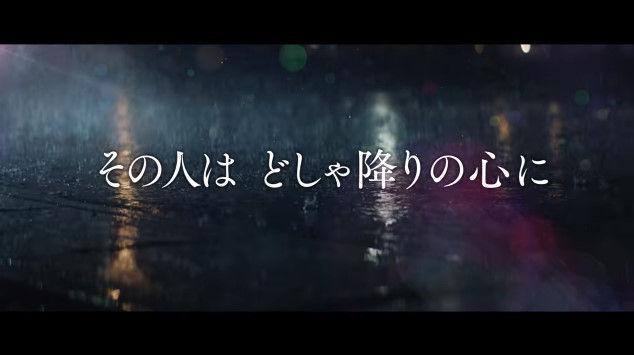 恋は雨上がりのように 実写映画 予告 大泉洋に関連した画像-07