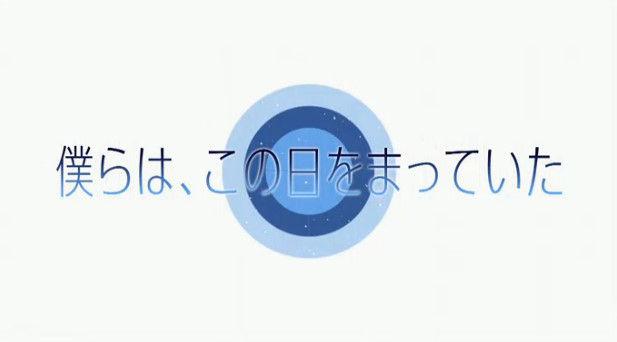 シャーロット Key 麻枝准に関連した画像-04