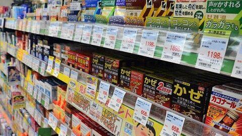 風邪薬 誤解 ウイルス 市販 効果 日本人 に関連した画像-01