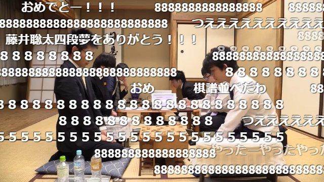 藤井五段 藤井四段 昇段に関連した画像-02