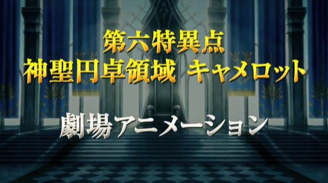 FGO Fate グランドオーダー TVアニメ化 劇場アニメ化に関連した画像-07