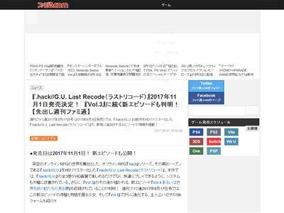 .hack//G.U. ドットハックGU 新作 リメイク リマスター ラストリコード ボリューム4 Vol.4に関連した画像-02