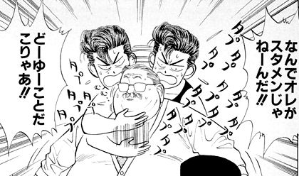 Custom Babysuit besides Search together with Coloriage Logo De One Piece Mangas Japonais 13270 besides Tatouage En Ecriture Chinoise 3 also . on 535