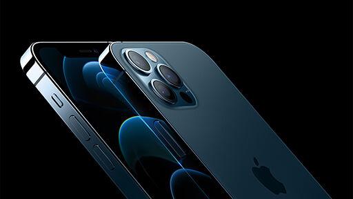 iPhone12ブルー実物色違うに関連した画像-01