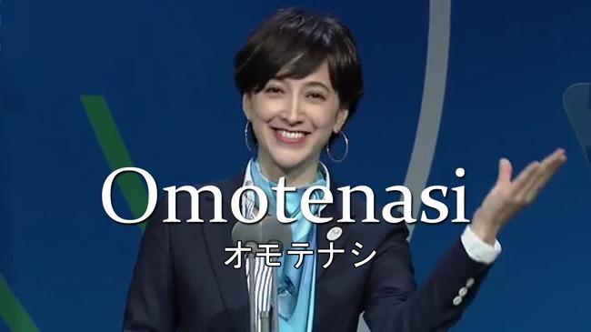 日本 サービス 世界一 利用 に関連した画像-01