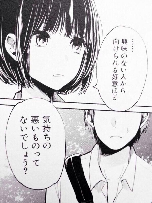 ハーレム漫画 恋愛漫画に関連した画像-03