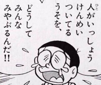 川崎区役所日本語デマに関連した画像-01