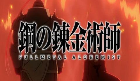 アニメ『鋼の錬金術師 FA』&劇場版『嘆きの丘の聖なる星』 が一挙放送決定!