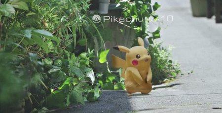 ポケモンGO 有権者に関連した画像-01