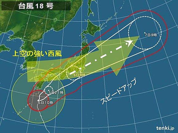 台風 天気予報に関連した画像-03