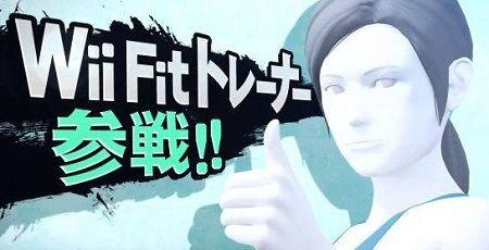 ������Ʈ���ޥå���֥饶���� for 3DS / Wii U�٤�������Wii Fit �ȥ졼�ʡ��ޤǻ�����������������������