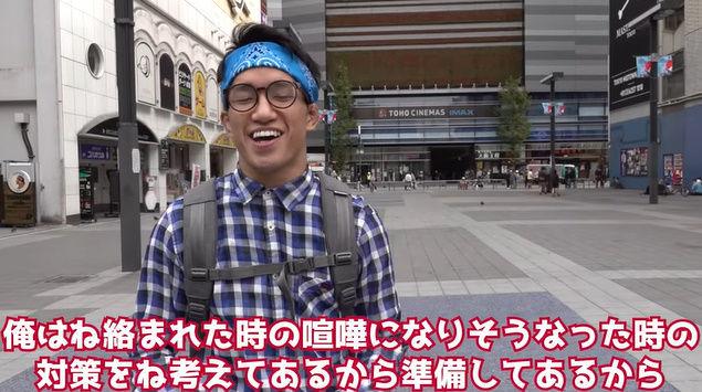 朝倉海 YouTuber 格闘家 オタク ポイ捨て 歌舞伎町 タバコ 喧嘩に関連した画像-05