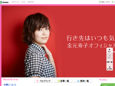 金元寿子 休業 声優 海外 留学に関連した画像-02