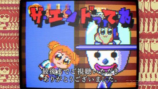 クソアニメ ポプテピピック ゲームパート ドット絵警察 ドット絵 検閲 に関連した画像-01