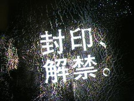 中国 ゲーム全国解禁に関連した画像-01