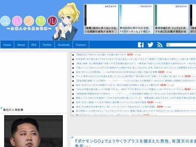 ポケモンGO ラプラス 心臓発作 ユルクヤルに関連した画像-02