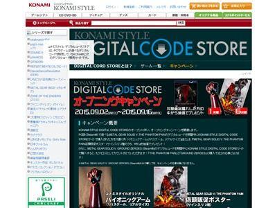 小島秀夫 小島監督 コナミ サイン メタルギアソリッド5に関連した画像-02