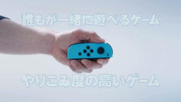 ニンテンドースイッチ 任天堂 ジョイコントローラーに関連した画像-06