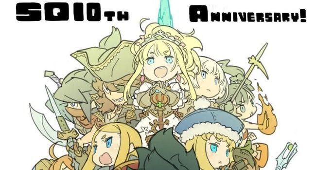 DS 世界樹の迷宮 隠しコマンド 10周年 ディレクター 新納一哉に関連した画像-01
