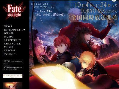 アニメ Fate/stay night 0話 1話 1時間に関連した画像-02