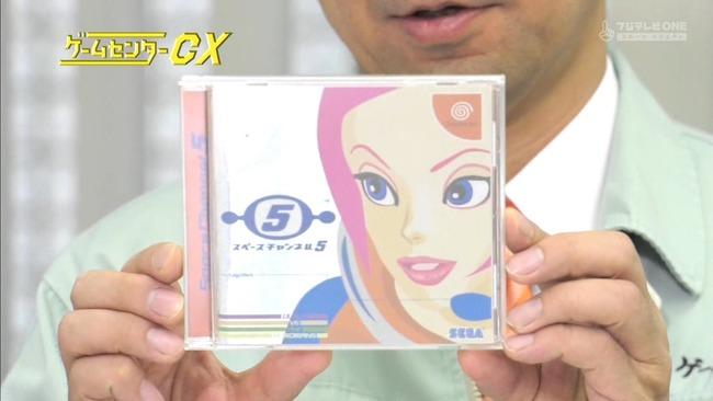 ゲームセンターCX 有野課長 ドリキャス ドリームキャスト 解禁に関連した画像-03