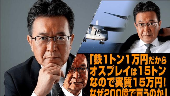 立憲民主党 川内博史 緊急事態宣言 帰省 嘘に関連した画像-01