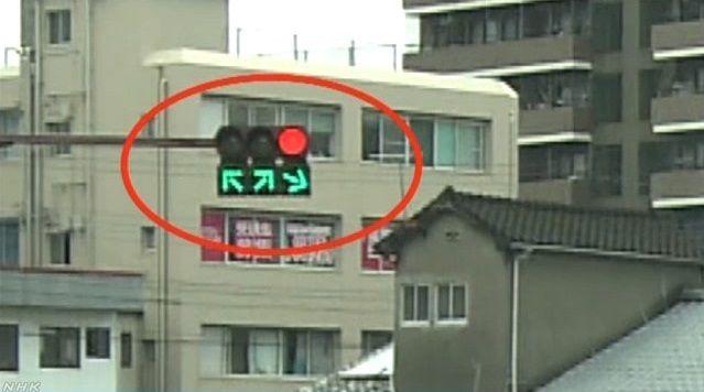 日本一危険な交差点 江平五差路 宮崎に関連した画像-07