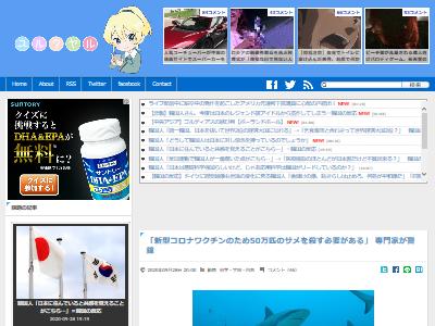 新型コロナウイルス ワクチン サメ スクアレン 肝油に関連した画像-02