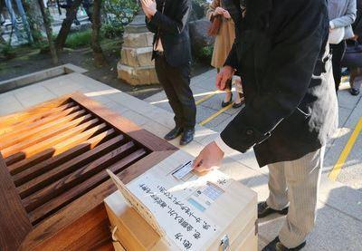電子さい銭 全国 拡大 神社 寺 お参りに関連した画像-01