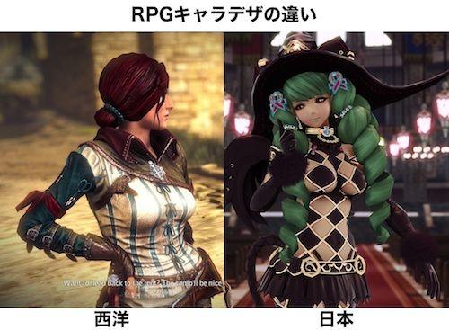 日本 ゲーム 変態 変質者に関連した画像-04