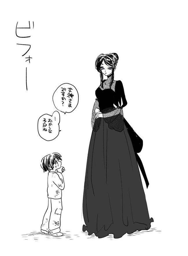 魔女集会で会いましょう ツイッター 魔女 少年 子供 ハッシュタグに関連した画像-02