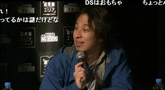 ニコニコ超会議 超ゲハ板 ひろゆきに関連した画像-04