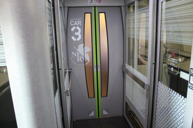 エヴァンゲリオン 新幹線 山陽新幹線 コラボ 車内放送 残酷な天使のテーゼ コックピット 初号機 JR 碇ゲンドウに関連した画像-10