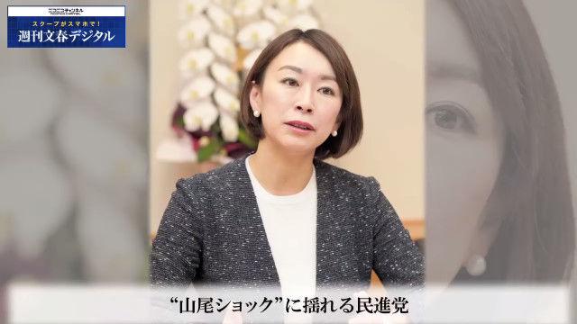 民進党 前原誠司 党代表 北朝鮮 美女 ハニートラップ 文春砲に関連した画像-03