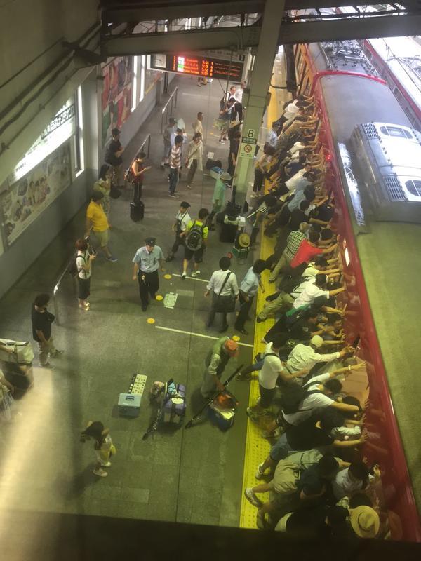 品川駅 人身事故に関連した画像-02