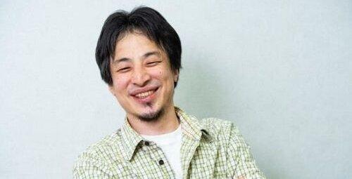 ひろゆき 爆笑問題 太田光 面白くないに関連した画像-01